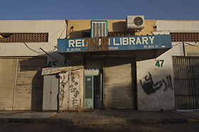 Red Wan Library, Aqaba, Jordan